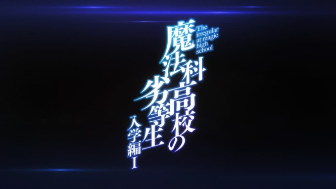 [FBI] Mahouka Koukou no Rettousei - 01 [E76B0CF0].mkv_snapshot_12.06_[2014.04.18_22.47.31]